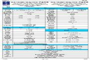 浩纳尔 HEXT351C113摸式控制器 使用说明书