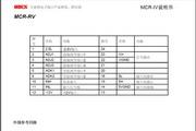 澳德思MCR-IV电流电压转换模块说明书