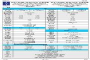 浩纳尔 HE-XL1M摸式控制器 使用说明书