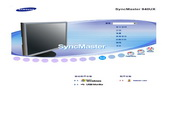 三星 940UX液晶显示器 使用说明书
