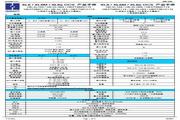 浩纳尔 HEXE220C015摸式控制器 使用说明书
