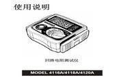 日本共立回路电阻测试仪4118A型使用说明书