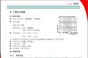 澳德思GZY-210/110V中间继电器说明书