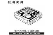 日本共立3005A绝缘导通测试仪使用说明书