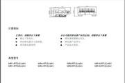 澳德思MR8-RTD(S)/24V模块组合继电器说明书