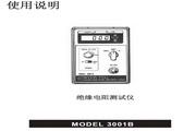 日本共立3001B绝缘导通测试仪使用说明书