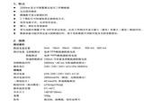 日本共立5402D漏电开关测试仪使用说明书
