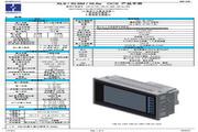 浩纳尔 HEXT280C112操作控制台 使用说明书