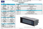 浩纳尔 HEXT350C112操作控制台 使用说明书