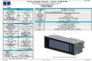 浩纳尔 HE-XL1E2操作控制台 使用说明书