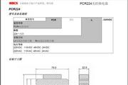 澳德思PCR224光控继电器说明书