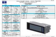 浩纳尔 HE-XL1M2操作控制台 使用说明书