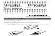 Casio卡西欧 fx-83MS计算器 说明书