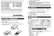 Casio卡西欧 fx-350MS计算器 说明书
