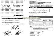 Casio卡西欧 fx-300MS计算器 说明书
