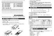 Casio卡西欧 fx-270MS计算器 说明书