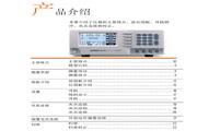 固纬LCR-829高精度LCR测试仪使用说明书