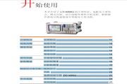 固纬LCR-8101G高精度LCR测试仪使用说明书
