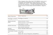 固纬LCR-8110G高精度LCR测试仪使用说明书