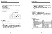 固纬GCT-630电子安规测试仪使用说明书