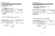 固纬GPT-715A电子安规测试仪使用说明书