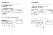 固纬GPI-725A电子安规测试仪使用说明书