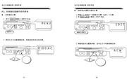 固纬GPI-745A电子安规测试仪使用说明书