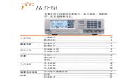 固纬LCR-826高精度LCR测试仪使用说明书