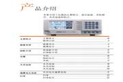 固纬LCR-827高精度LCR测试仪使用说明书
