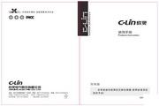 欣灵 XLP3300-2.2变频器 说明书