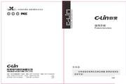 欣灵 XLP3200-T变频器 说明书