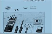 德图testo 445多功能测量仪使用说明书
