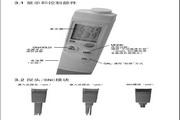 德图testo 206便携式pH计使用说明书