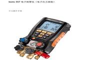 德图testo 557电子歧管仪使用说明书