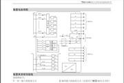 澳德思TSW-11AN数字式档位控制器说明书