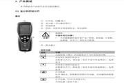 德图testo 635湿度/温度/压力露点测量仪器使用说明书