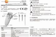 德图testo 105冷冻食品温度计使用说明书