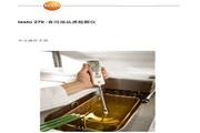 德图testo 270食用油品质检测仪使用说明书