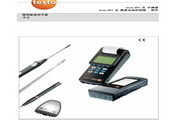 德图testo 454多点多参数测量系统使用说明书