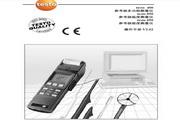 德图testo 950多功能测量仪使用说明书