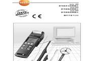 德图testo-650多功能测量仪使用说明书