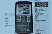 德图testo 645多功能测量仪使用说明书