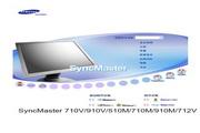 三星 710M液晶显示器 使用说明书