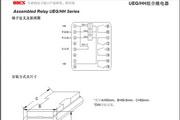 澳德思UEG-HH-4H-R/110V合后通继电器说明书