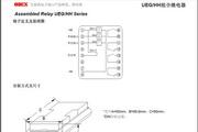 澳德思UEG-HH-4H-R/220V合后通继电器说明书
