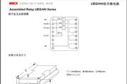 澳德思UEG-HH-3H1D-R/110V合后通继电器说明书