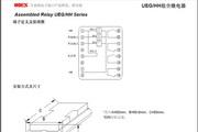 澳德思UEG-HH-2H2D-L/110V合后通继电器说明书