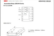澳德思UEG-HH-2H2D-R/220V合后通继电器说明书