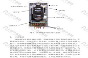 海湾JTY-HF-GST102线型光束感烟火灾探测器安装使用说明书