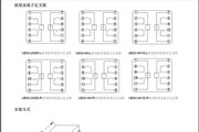 澳德思UEG/I-2H2D-R/0.5A/220V跳闸取样继电器说明书